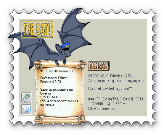 Pro Edition + Энциклопедия The Bat! скачать.
